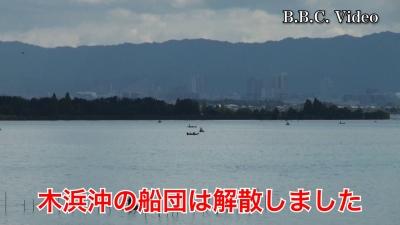 台風一過の琵琶湖!! ボートは少なめ 木浜沖の船団は解散しました(YouTubeムービー)