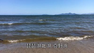 3度目の正直!! 北西の強風予報が当たった琵琶湖北湖(YouTubeムービー)