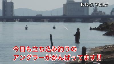 真野浜から眺めた琵琶湖北湖!! 立ち込み釣りのアングラーは今日もがんばってます(YouTubeムービー)