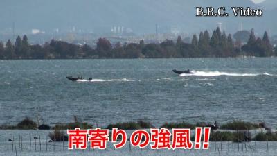 強い南風で大荒れ!! 山ノ下湾から眺めた琵琶湖南湖(YouTubeムービー)