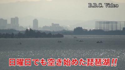 いい天気の日曜日でも空いてる琵琶湖(YouTube 20/11/08)<a href=