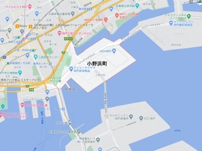 神戸市小野浜町