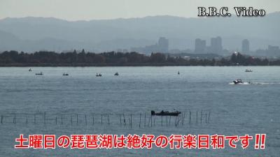 土曜日の琵琶湖は絶好の行楽日和!!(YouTubeムービー)