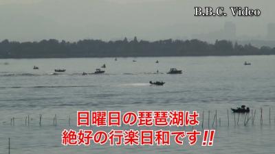 日曜日も絶好の行楽日和!! #今日の琵琶湖(YouTubeムービー)