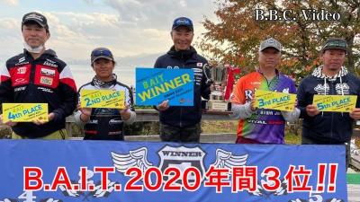 みたらーの明日はいいことあるさ!! B.A.I.T.2020年間3位 #今日の琵琶湖(YouTubeムービー)