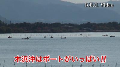 勤労感謝の日の3連休中日の琵琶湖はボートがいっぱい!!(YouTubeムービー)