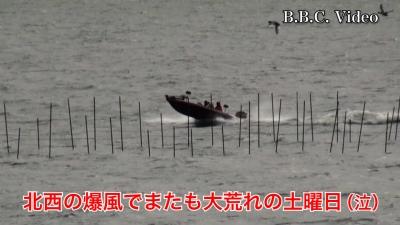 またも大荒れの土曜日 #今日の琵琶湖(YouTubeムービー)