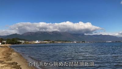 月曜日は西風 ガラ空きの琵琶湖(YouTubeムービー)