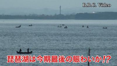 土曜日もいい天気の琵琶湖!! 今期最後の賑わいか!? #今日の琵琶湖(YouTubeムービー)