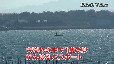 南のアホ風が続く琵琶湖南湖!! ボートが1隻だけがんばってます #今日の琵琶湖(YouTubeムービー)