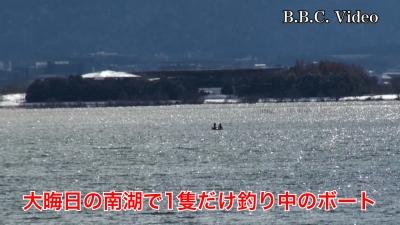 大晦日の琵琶湖はガラ空き!! 大雪と強風と寒さで強制自粛 #今日の琵琶湖(YouTubeムービー)