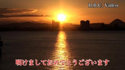 琵琶湖の初日の出!! いつもの場所から撮影しました #今日の琵琶湖(YouTubeムービー)