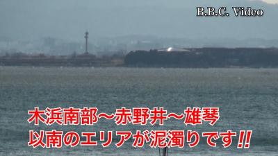 いい天気でもガラ空き!! 正月2日の琵琶湖に泥濁り発生 #今日の琵琶湖(YouTubeムービー)