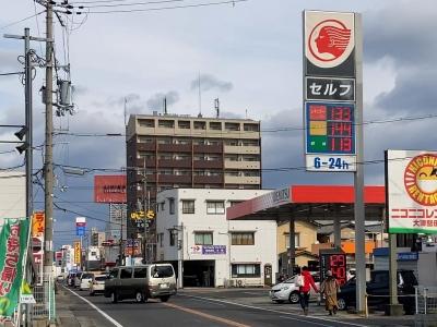 レギュラーガソリン133円/L ハイオク144円/L 西近江路沿い大津市本堅田のセルフGSで(21/01/03)