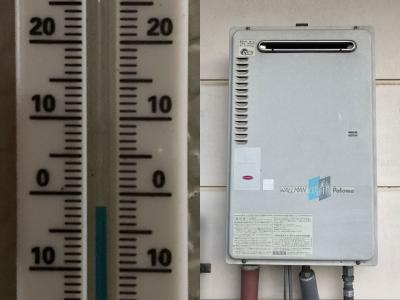 朝4時30分の気温マイナス2度で温水器が凍って水が出なくなりました