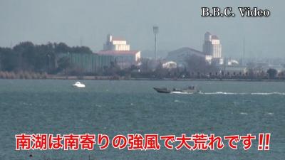南寄りの強風で大荒れ!! 山ノ下湾から眺めた南湖 #今日の琵琶湖(YouTubeムービー)
