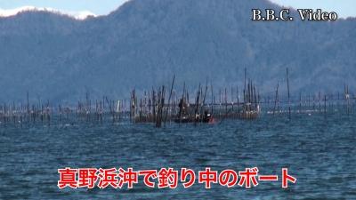 真野浜から眺めた琵琶湖北湖!! 穏やかないい天気なのに何でそこで釣りをするのか・・・ #今日の琵琶湖(YouTubeムービー)