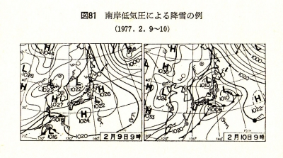 近江気象歳時記 P181 図81 太平洋岸低気圧による降雪の例