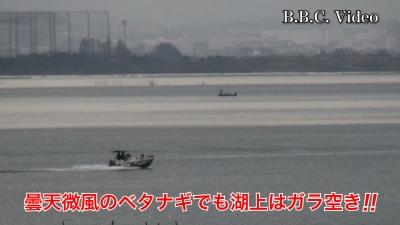 曇天微風のベタナギでもガラ空き!! #今日の琵琶湖(YouTubeムービー)