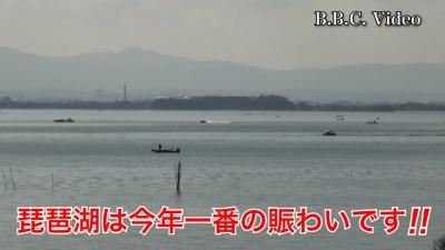 今年一番の賑わい!! 風が弱まった日曜日の琵琶湖 #今日の琵琶湖(YouTubeムービー)<a href=