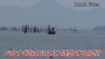 真野浜から眺めた琵琶湖北湖は曇天微風のベタナギです!! #今日の琵琶湖(YouTubeムービー)