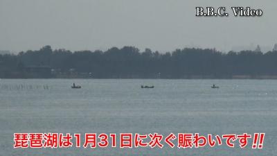 ベタナギ続く土曜日の琵琶湖は1月31日に次ぐ賑わいです#今日の琵琶湖(YouTubeムービー)