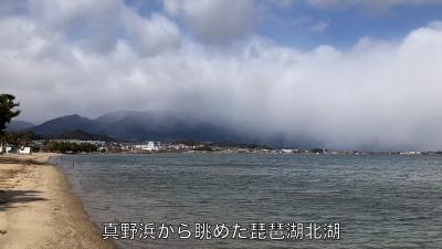 真冬に逆戻り!! 極寒と強風の琵琶湖はボートが1隻も見えず #今日の琵琶湖(YouTubeムービー)