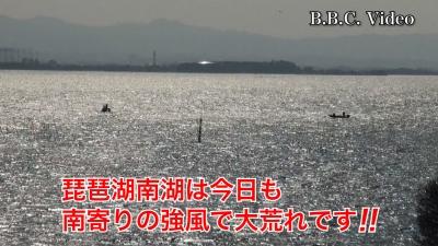 ますます大荒れ!! 南寄りの強風続く琵琶湖南湖 #今日の琵琶湖(YouTubeムービー)