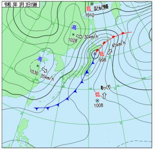 3月2日(火)15時の実況天気図