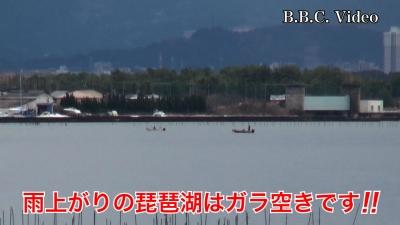 雨と強風の狭間の琵琶湖!! 土曜日だけどガラ空きです #今日の琵琶湖(YouTubeムービー)