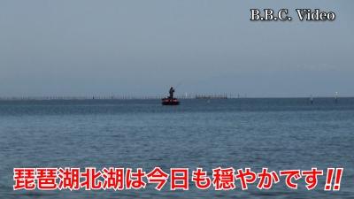 真野浜から眺めた琵琶湖北湖は穏やか #今日の琵琶湖(YouTubeムービー)
