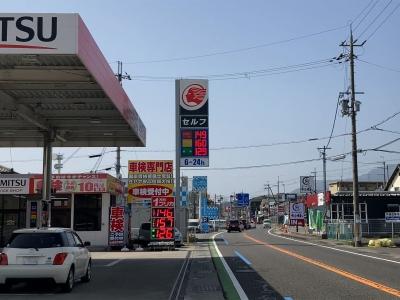 レギュラーガソリン149円/L ハイオク160円/L 西近江路沿い大津市本堅田のセルフGSで(21/04/01)