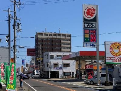 レギュラーガソリン149円/L ハイオク160円/L 西近江路沿い大津市本堅田のセルフGSで(21/04/07)