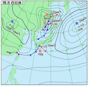 4月13日(火)15時の実況天気図