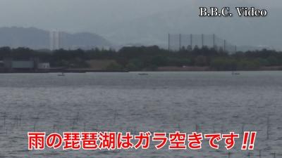 予報より早く雨が降りだした琵琶湖!! 湖上はガラ空きです #今日の琵琶湖(YouTubeムービー)