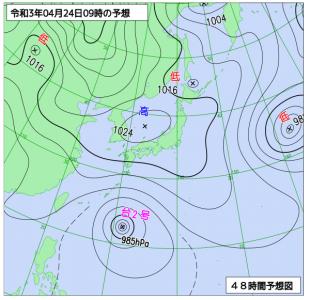 4月24日(土)9時の予想天気図