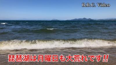2日連続大荒れ!! 真野浜から眺めた琵琶湖北湖 #今日の琵琶湖(YouTubeムービー)