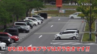 GW3日目!! 琵琶湖も米プラザもガラ空きです #今日の琵琶湖(YouTubeムービー)