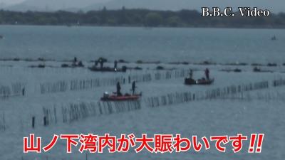 GW5日目!! 大賑わいの山ノ下湾内 #今日の琵琶湖(YouTubeムービー)