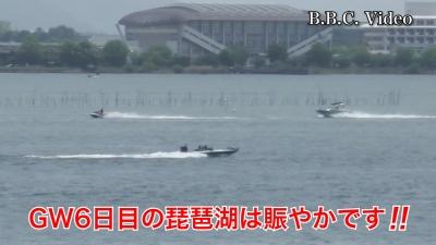 GW6日目!! 連休らしい賑わい続く琵琶湖 #今日の琵琶湖(YouTubeムービー)