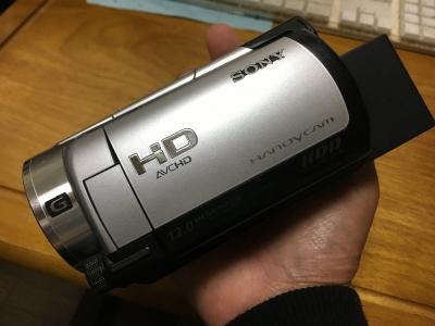 ヤフオク!で落札したソニーHDR-XR500V