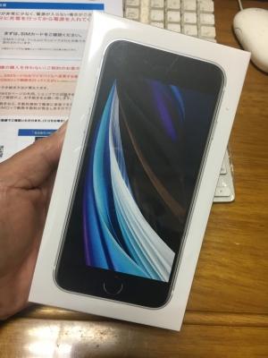 11月20日に届いたiPhoneSE2!! 最新の12と違ってイヤフォンや充電アダプタ付きだから従来の分厚い箱を継承してます