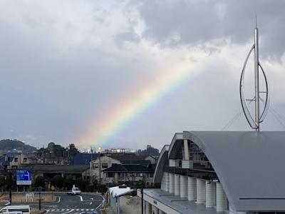 虹の向こうの比良山は雲が掛かって見えません。明日は雪が積もってるかも!?(12月8日13時25分頃)