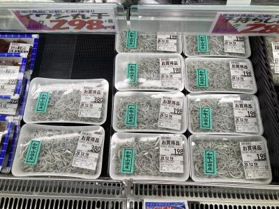 和歌山県産釜揚げシラス 100g198円(税別)