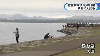 NHKニュース1