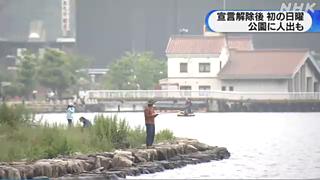 NHKニュース3
