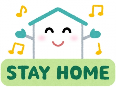 Stay Home(いらすとや)