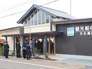 新しく立て替えられた琵琶湖汽船今津営業所