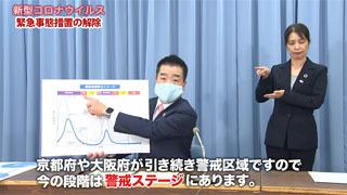 新型コロナウイルス感染症について知事にきく!(YouTubeムービー)