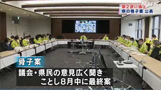 滋賀県が感染第2波に備える骨子案を公表